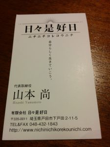 IMG_20150222_220146