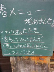 IMG_20150306_120827