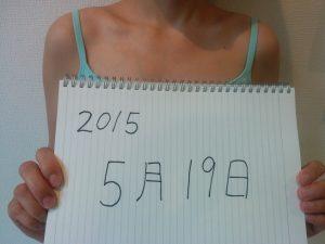 IMG_20150519_094139