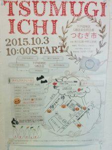 IMG_20151001_103439