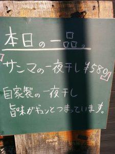IMG_20151015_145431