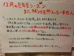 IMG_20151112_155444