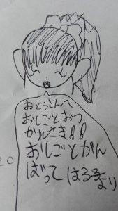 IMG_20160328_144335